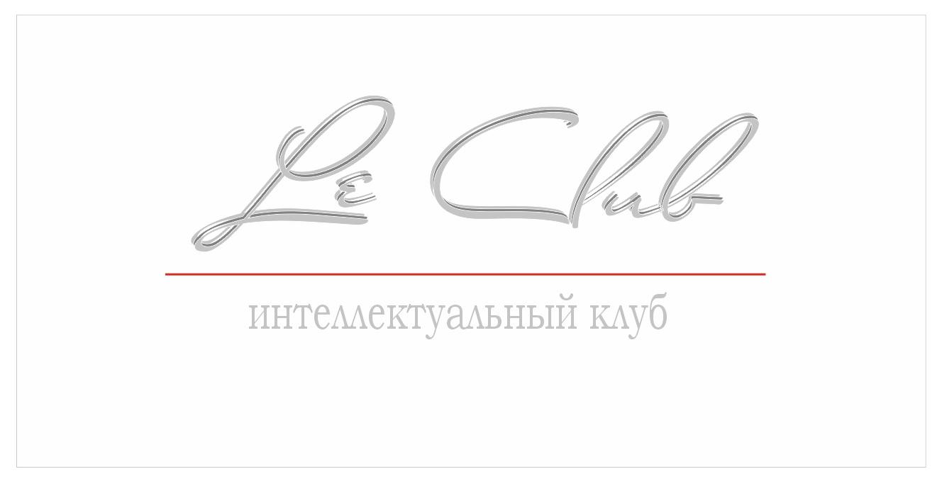 Разработка логотипа фото f_0745b3f746b45454.jpg