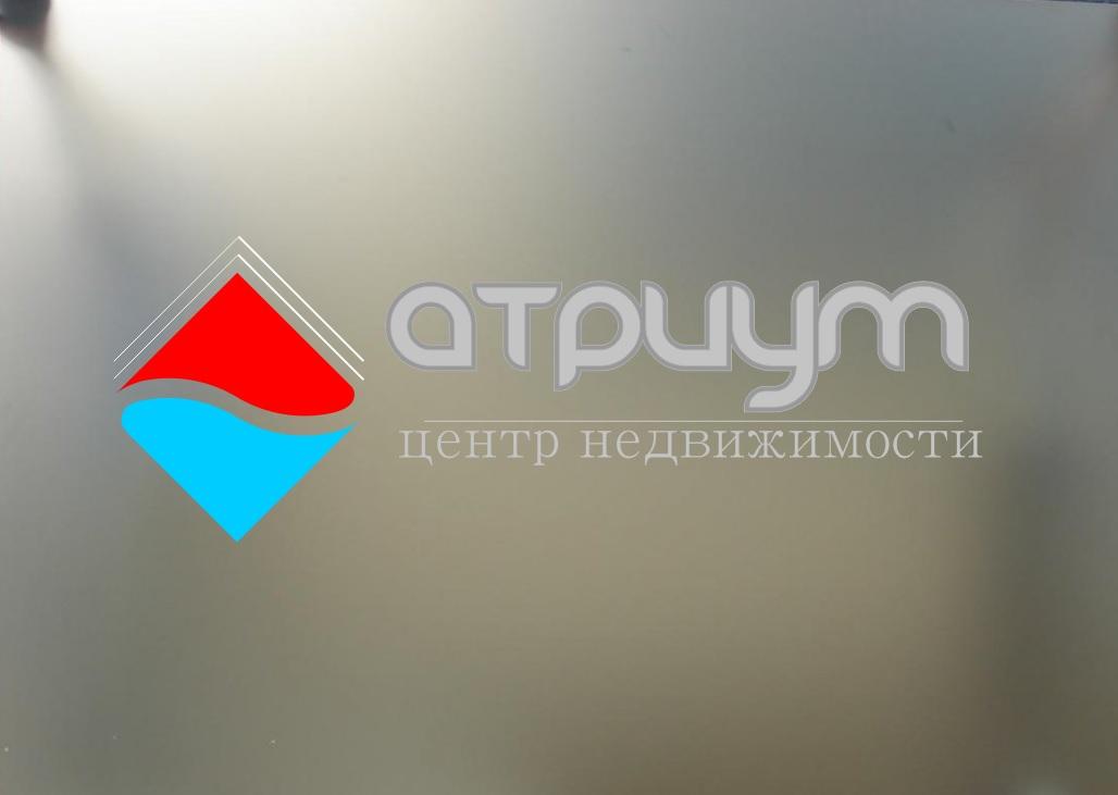 Редизайн / модернизация логотипа Центра недвижимости фото f_1635bc325ffccc34.jpg