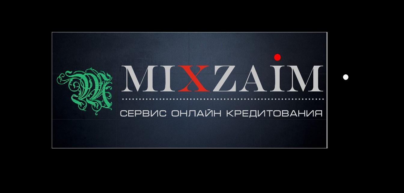 Разработать логотип фото f_1925ad252a58f983.jpg