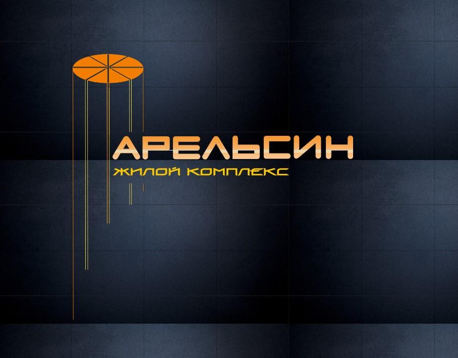Логотип и фирменный стиль фото f_2085a6882d016986.jpg