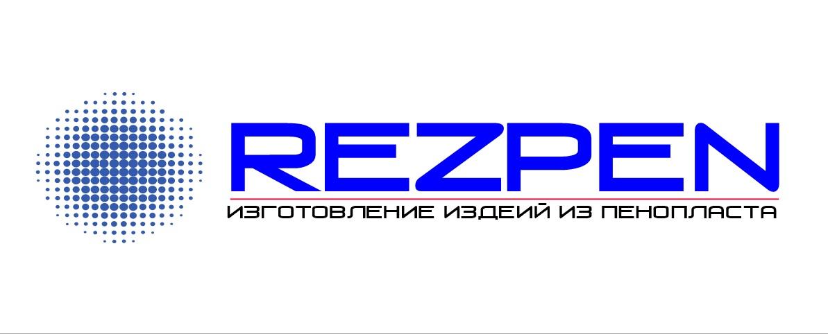 Редизайн логотипа фото f_2345a49f8668476c.jpg
