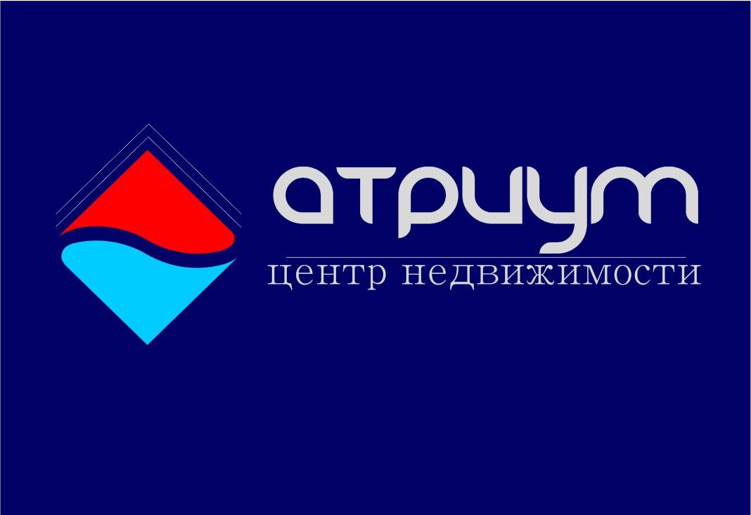 Редизайн / модернизация логотипа Центра недвижимости фото f_4325bc325f39db3d.jpg
