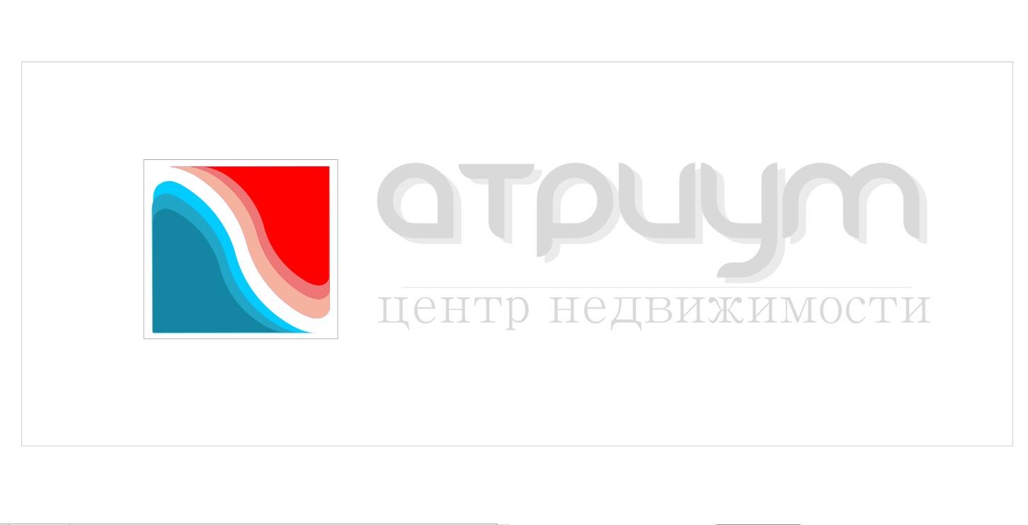 Редизайн / модернизация логотипа Центра недвижимости фото f_4635bc32609c47a5.jpg