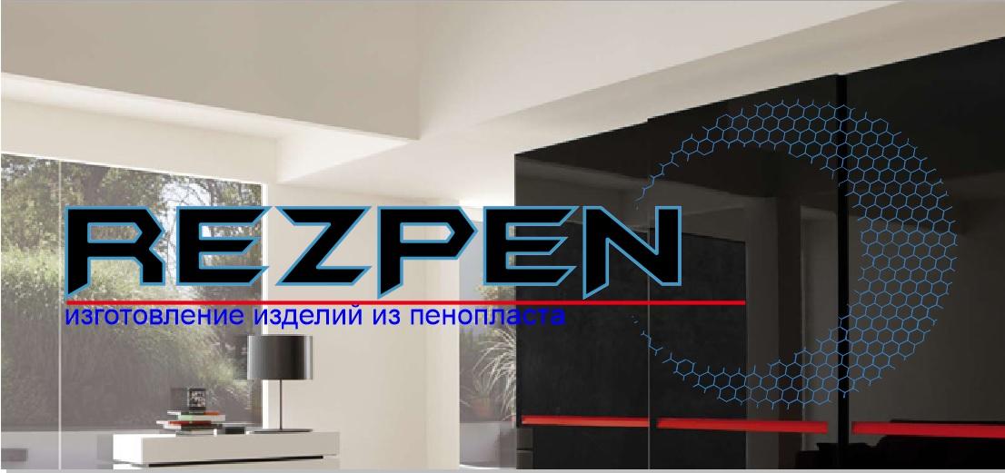 Редизайн логотипа фото f_4765a49f803f235b.jpg