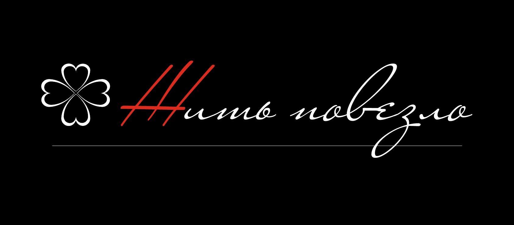 Логотип и фирменный стиль фото f_4805bc2eb20cb81f.jpg