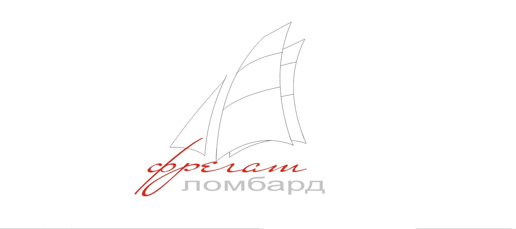 "Логотип, фирменный стиль Ломбард ""Фрегат"" фото f_4885bc2f4bc9ea62.jpg"
