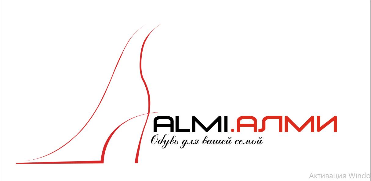 Дизайн логотипа обувной марки Алми фото f_51159e8c4c4e235c.png