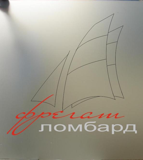 """Логотип, фирменный стиль Ломбард """"Фрегат"""" фото f_5305bc2f4d4d1f48.jpg"""