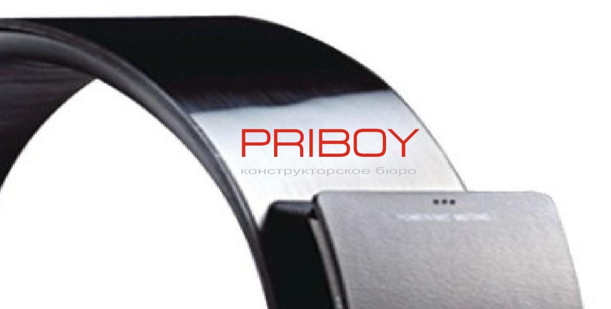 Разработка логотипа и фирменного стиля для КБ Прибой фото f_5825b23659071a99.jpg