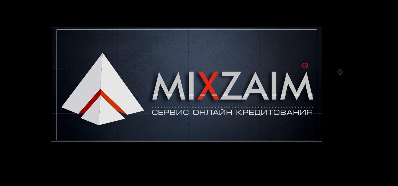Разработать логотип фото f_5955ad2567535df1.jpg