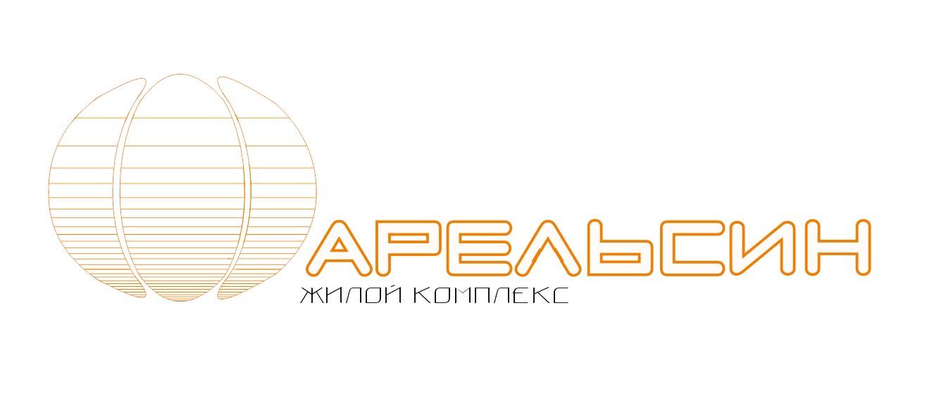 Логотип и фирменный стиль фото f_6095a684f885c601.jpg