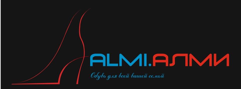 Дизайн логотипа обувной марки Алми фото f_61659e8c4bbf35e7.png