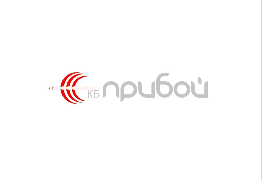 Разработка логотипа и фирменного стиля для КБ Прибой фото f_6235b2a4e09ebba3.jpg