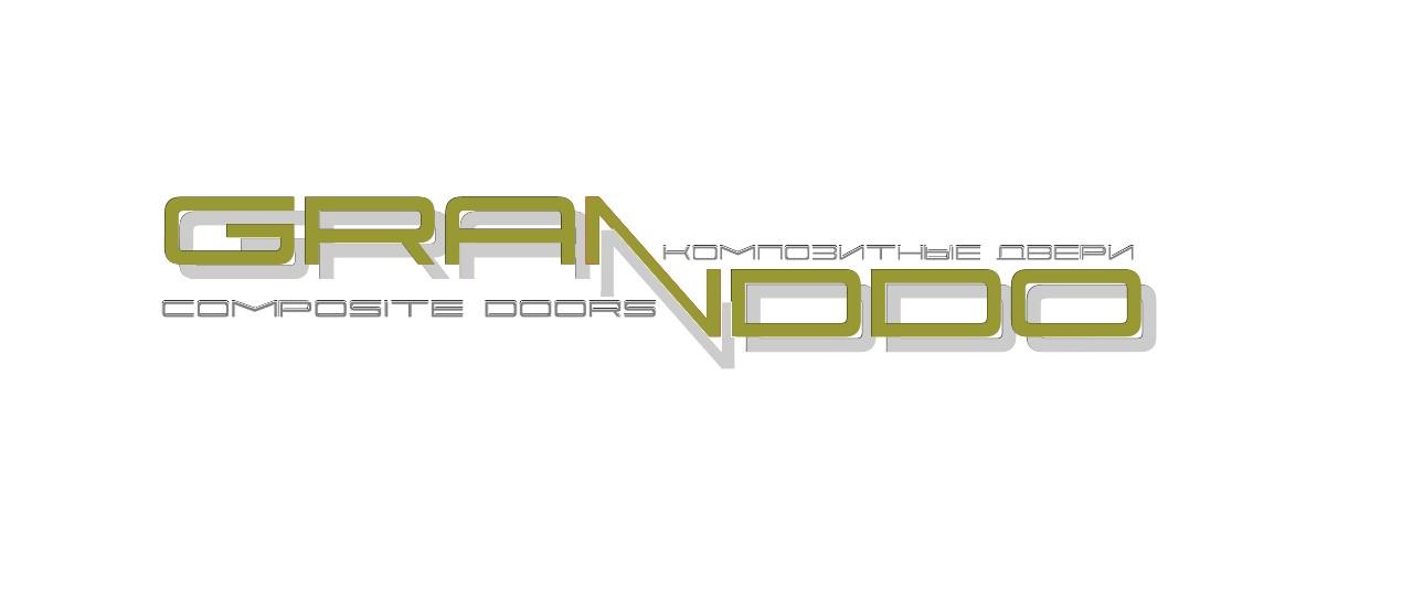 Разработка логотипа фото f_7255a928c0e57e39.jpg