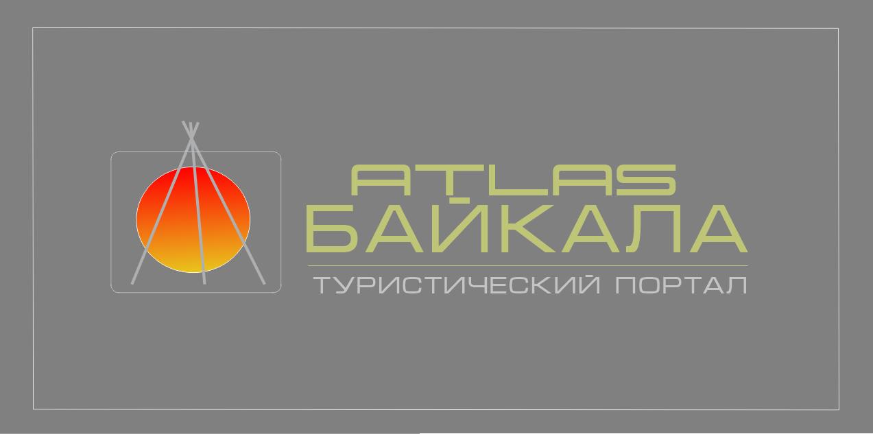 Разработка логотипа Атлас Байкала фото f_7415afc01ed78cfc.png