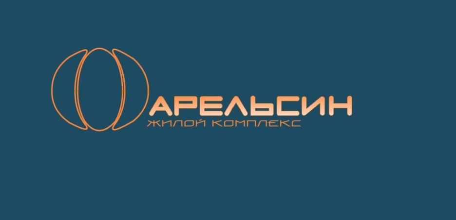 Логотип и фирменный стиль фото f_7525a6855d5c3809.jpg