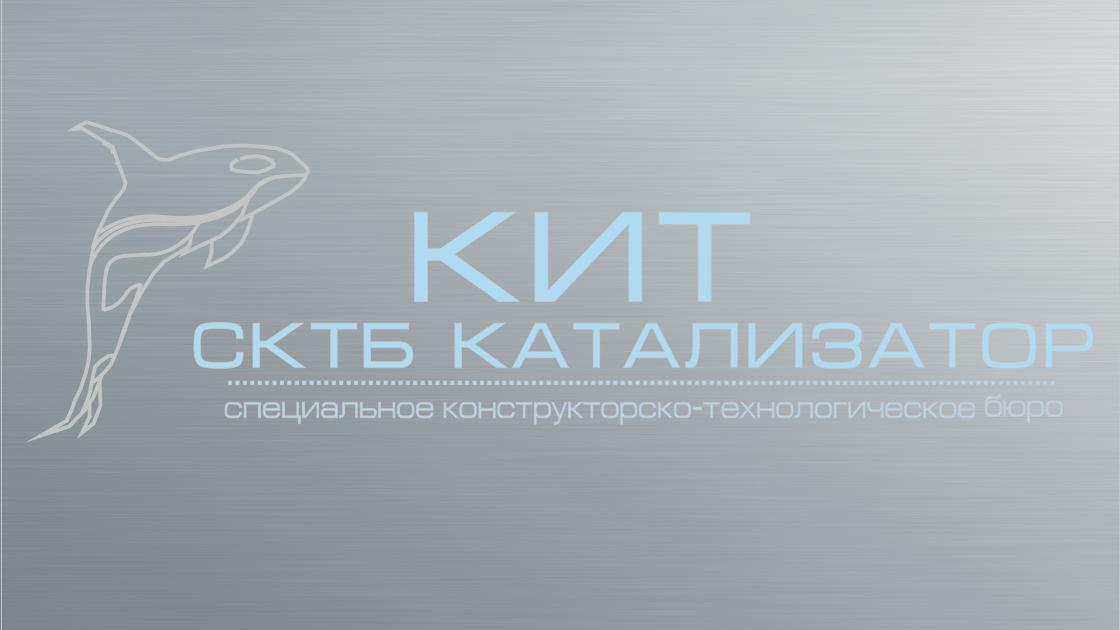 Разработка фирменного символа компании - касатки, НЕ ЛОГОТИП фото f_8965b03b8e534fd1.png