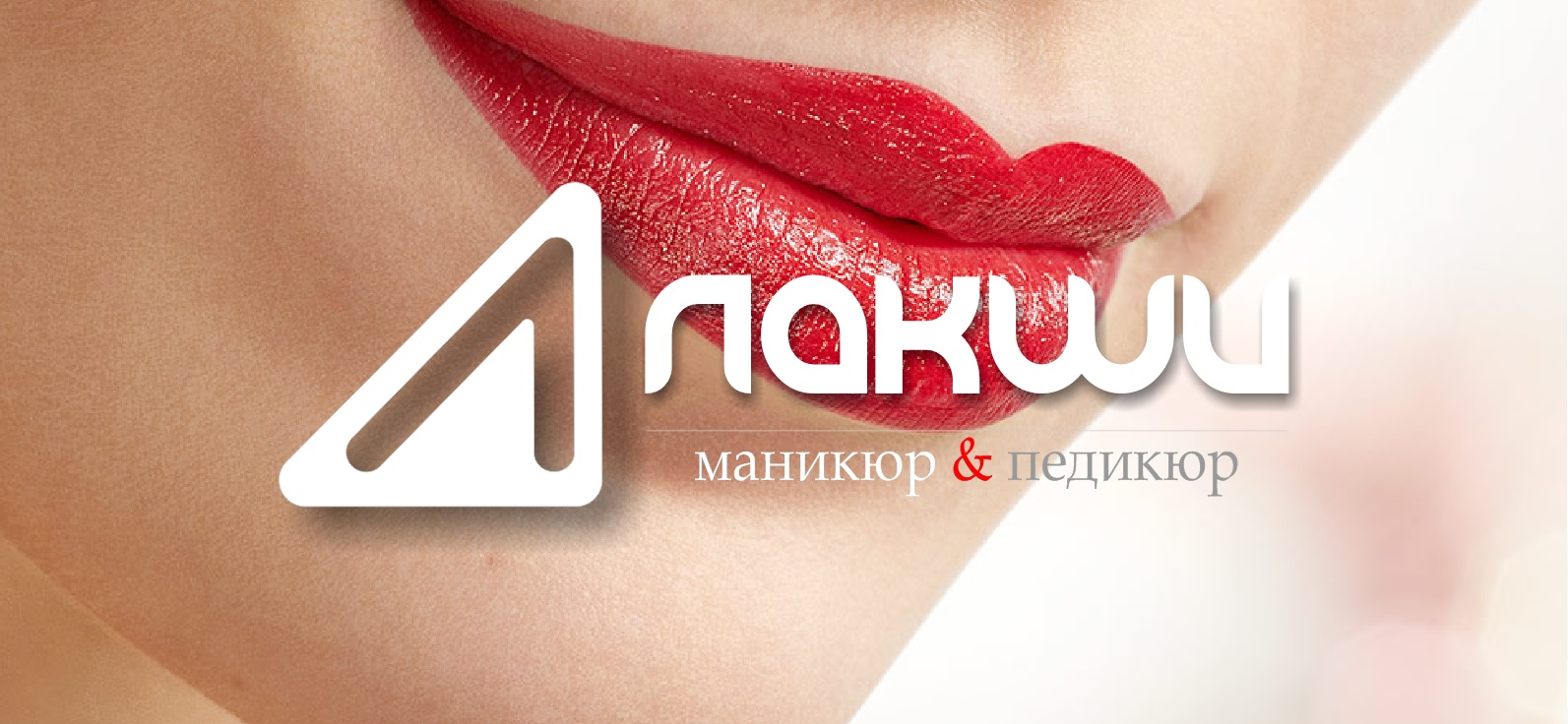Разработка логотипа фирменного стиля фото f_9405c66c1f99236d.jpg