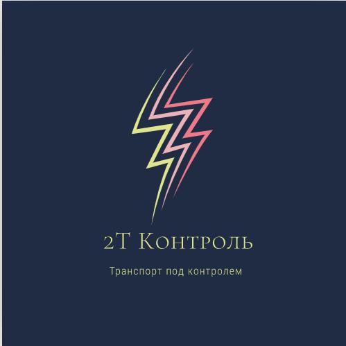 Разработать логотип фото f_1075e21c7dae6048.png