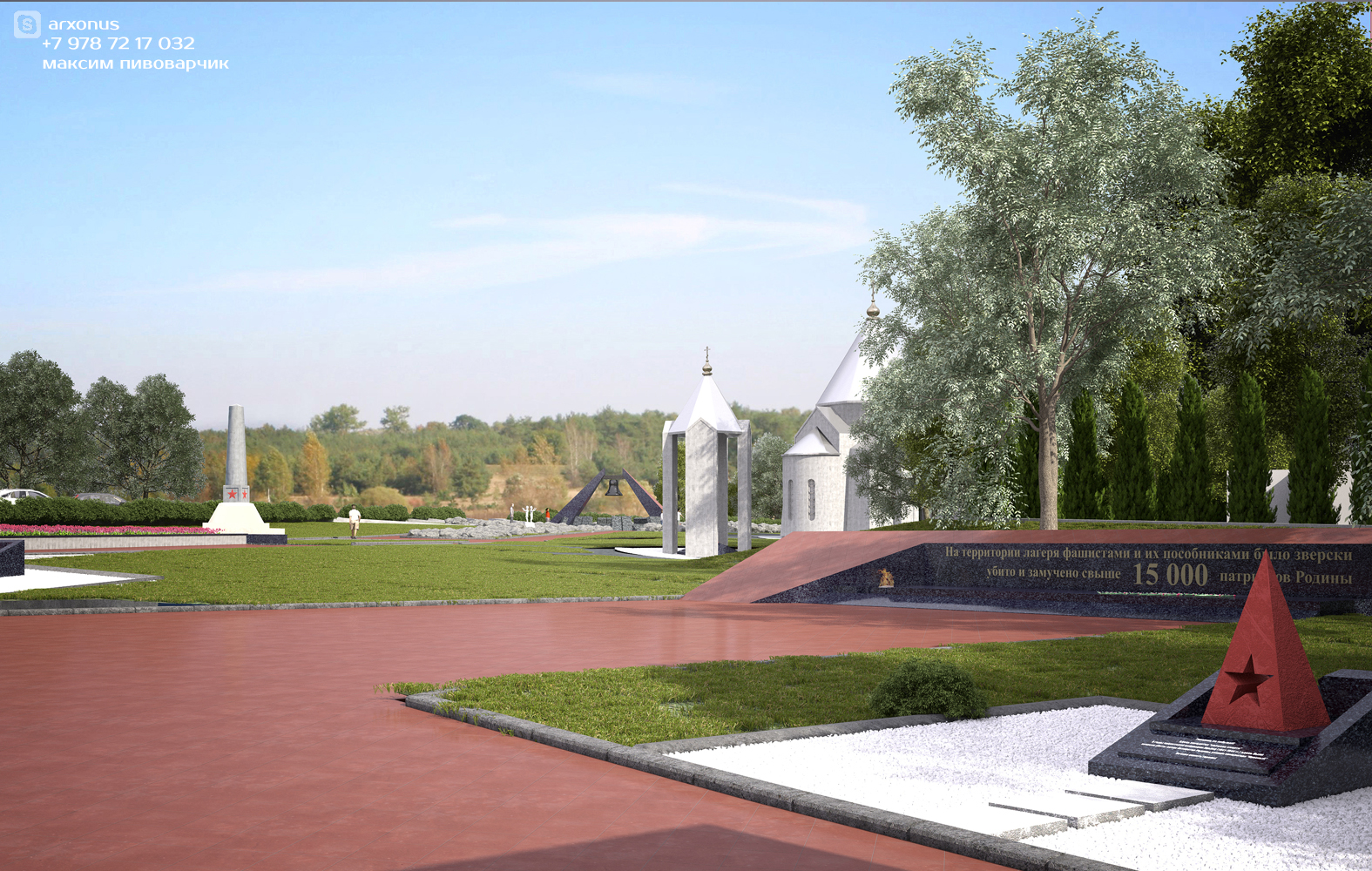 Мемориал памяти (вид от музея)