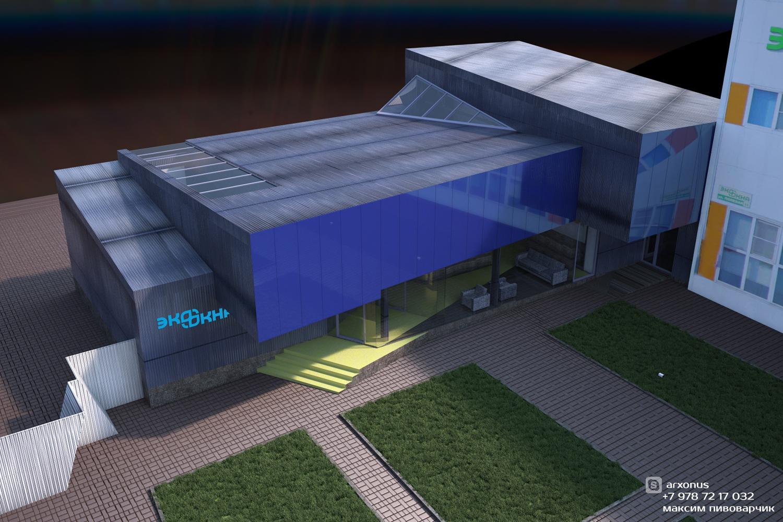 Concept House компании «ЭКООКНА»