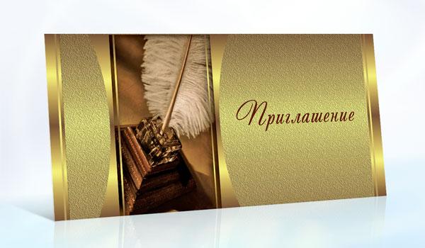 Обычно на корпоративных открытках размещают фотографию основного.