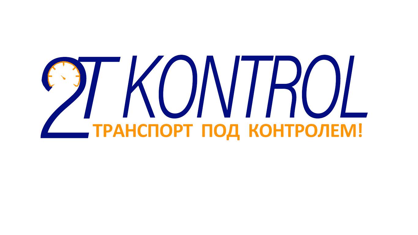 Разработать логотип фото f_0085e21cce0ad9be.jpg