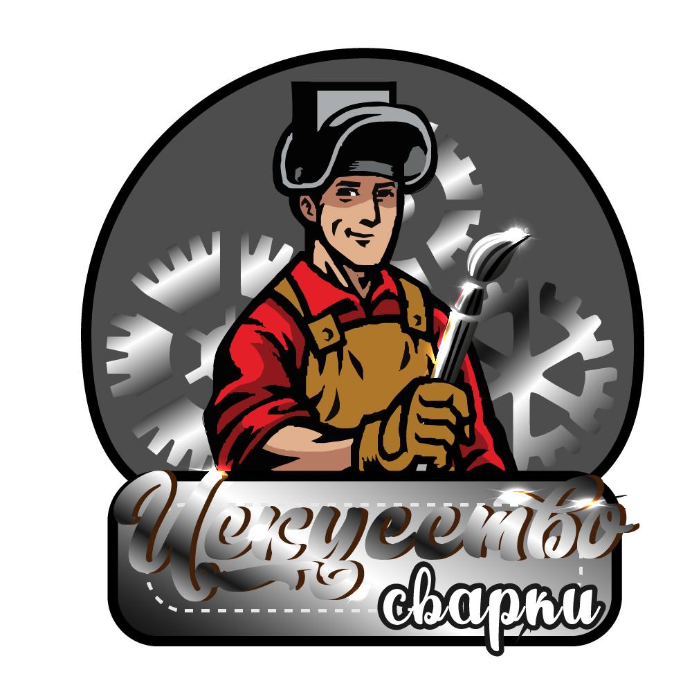Разработка логотипа для Конкурса фото f_6605f6d9aa61214a.jpg