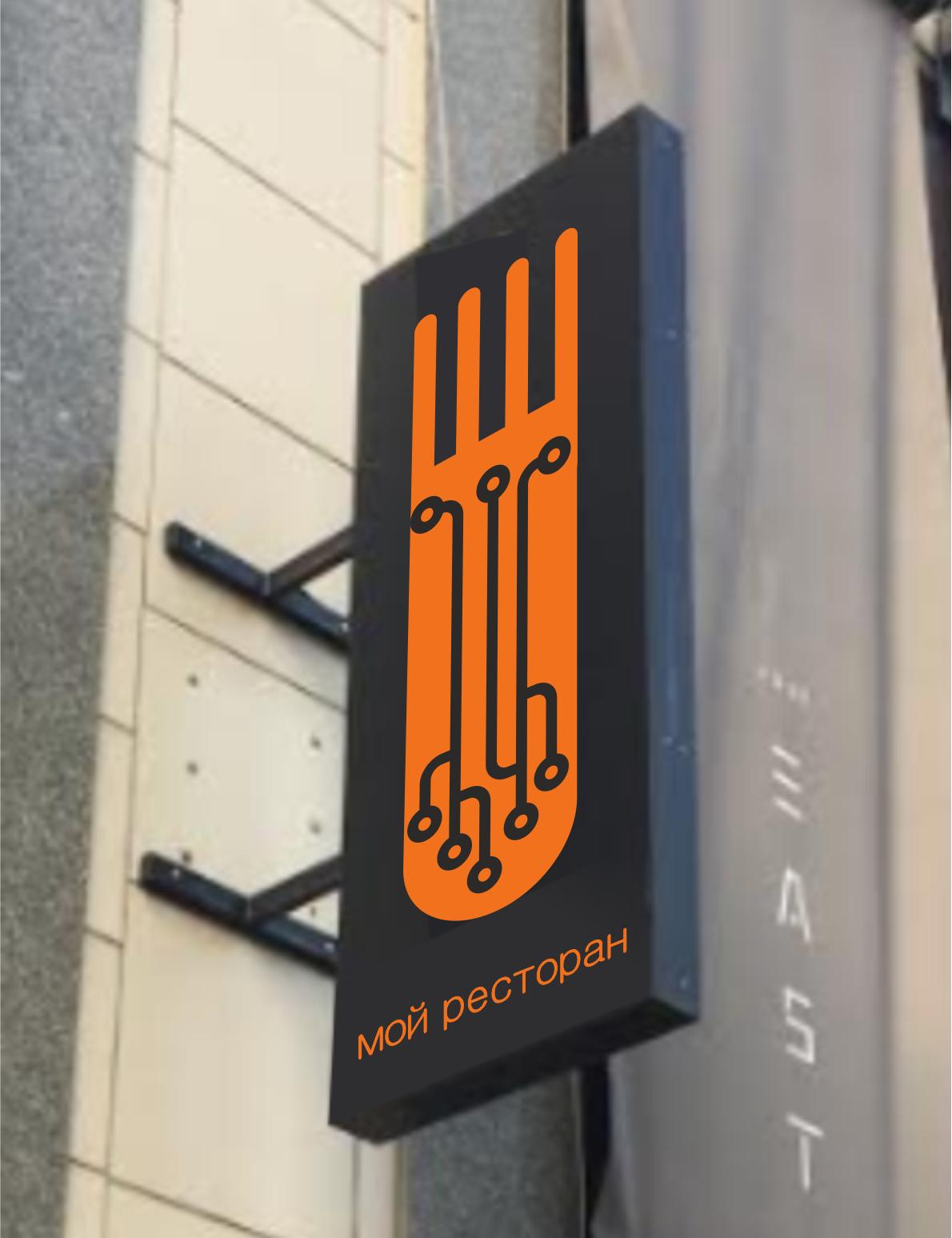 Разработать логотип и фавикон для IT- компании фото f_3725d556262e7d02.png