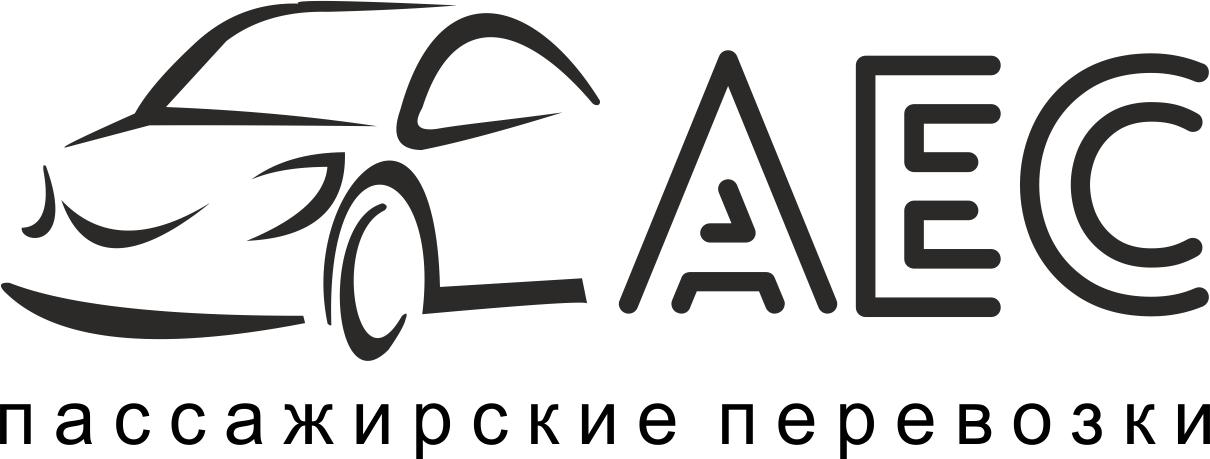 Разработка логотипа автомобильной компании фото f_7475d52716b9a9bc.png