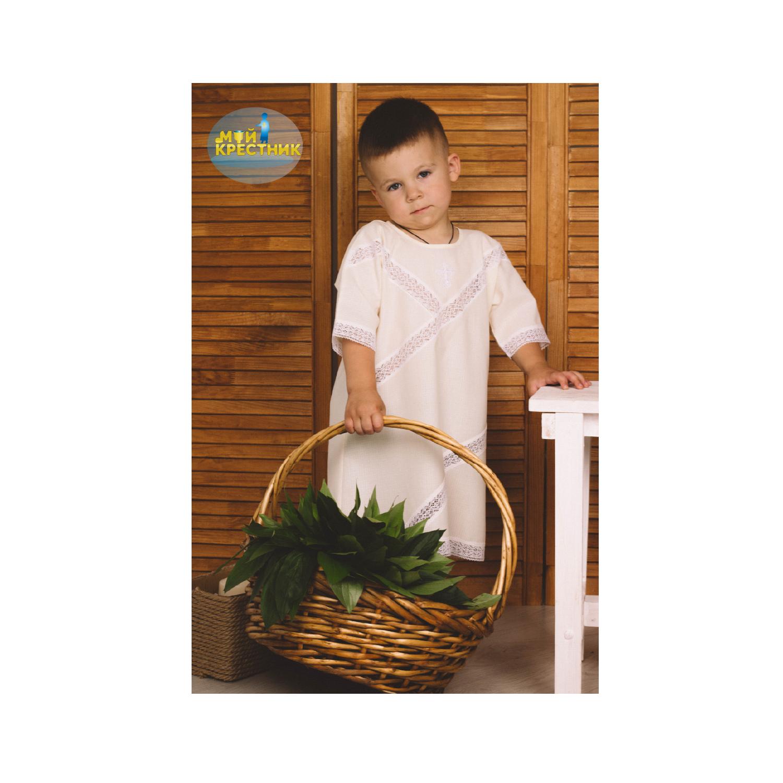 Логотип для крестильной одежды(детской). фото f_2345d52cadeb2872.png