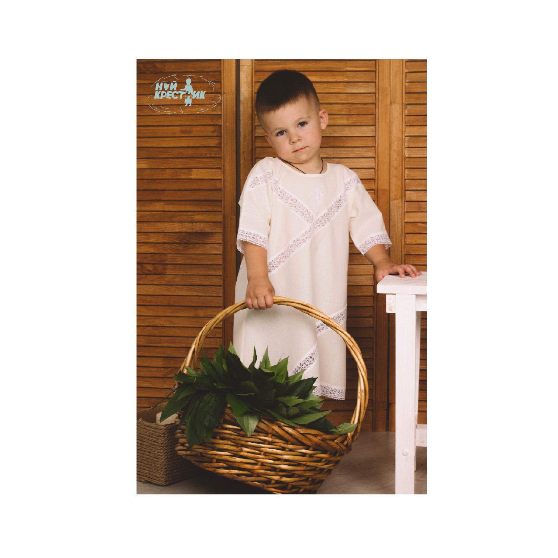 Логотип для крестильной одежды(детской). фото f_3255d52cb0870556.png