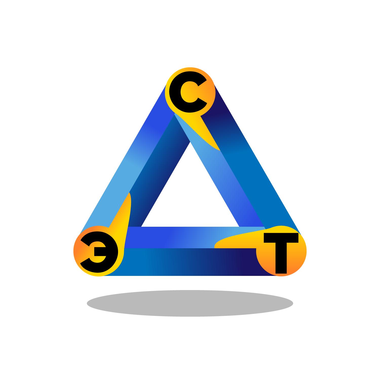 Срочно! Дизайн логотипа ООО «СЭТ» фото f_3275d4ae671ad28d.png