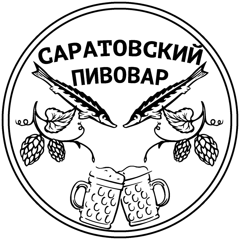 Разработка логотипа для частной пивоварни фото f_4355d78d1f4d5201.png