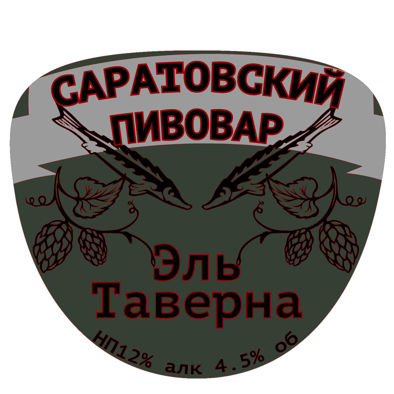 Разработка логотипа для частной пивоварни фото f_6675d78d1ee75bd0.png