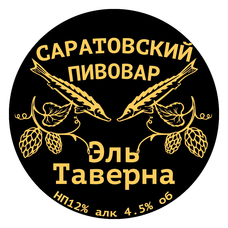 Разработка логотипа для частной пивоварни фото f_9245d78d1fbb7d1a.png