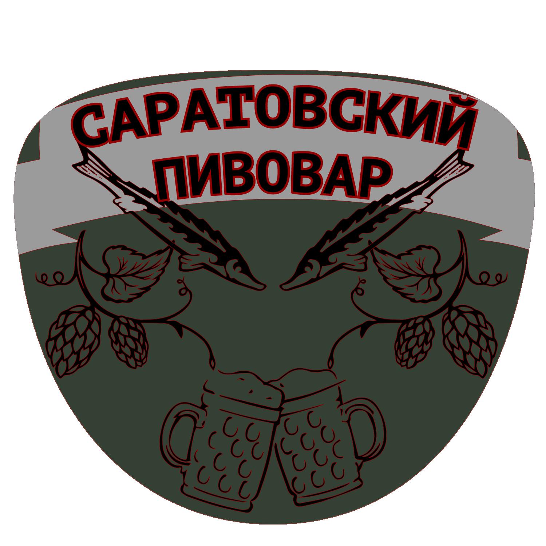 Разработка логотипа для частной пивоварни фото f_9285d78d1eb33e45.png