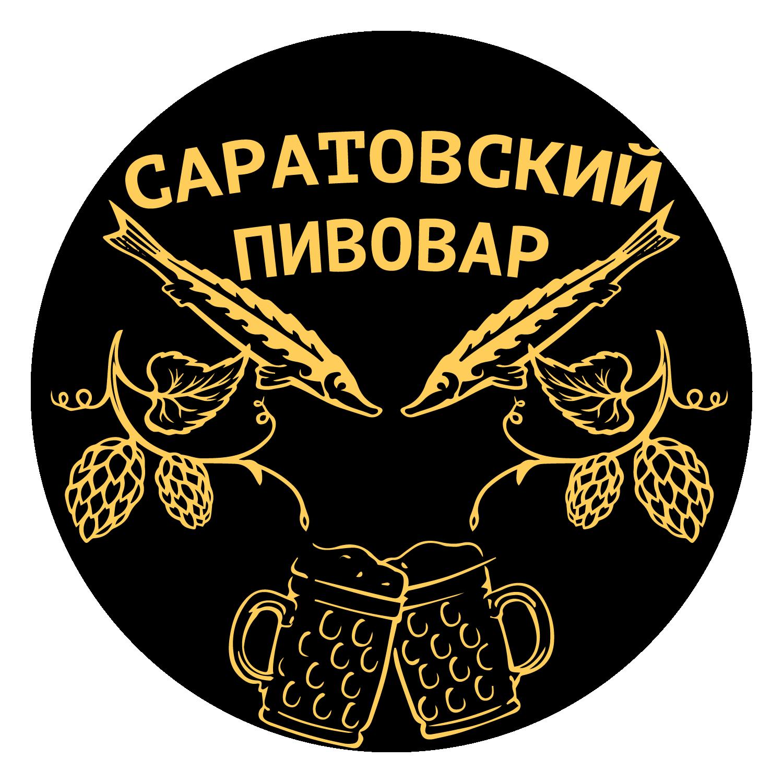 Разработка логотипа для частной пивоварни фото f_9755d78d1f8cde4c.png