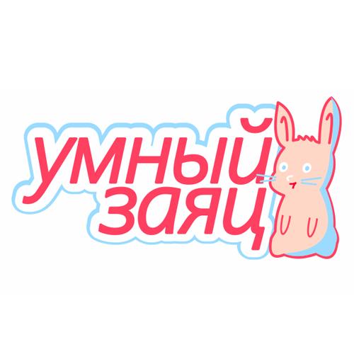 Разработать логотип и фирменный стиль детского клуба фото f_8305551170b5c861.jpg