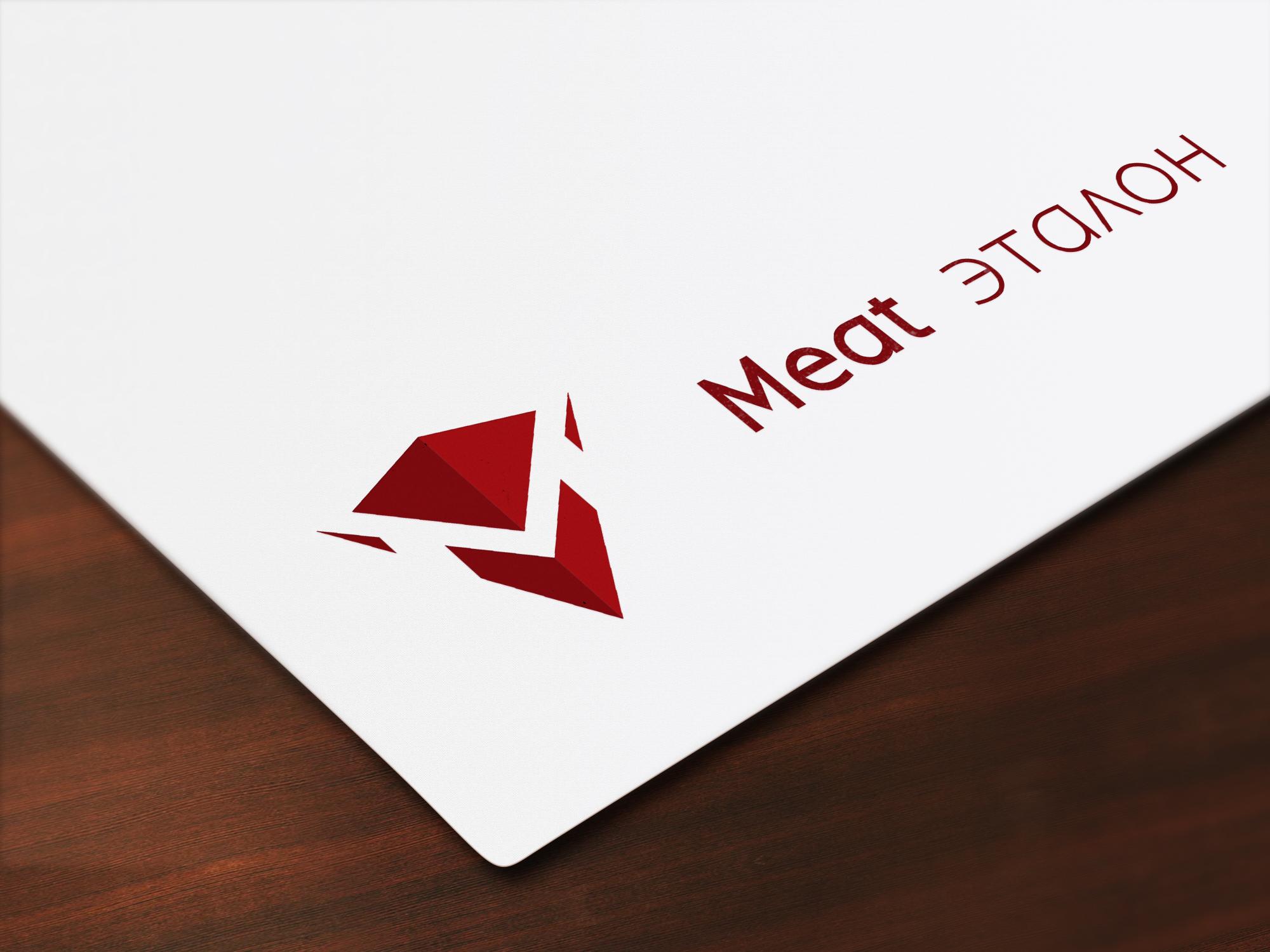 Логотип компании «Meat эталон» фото f_69756fe937e529a4.jpg