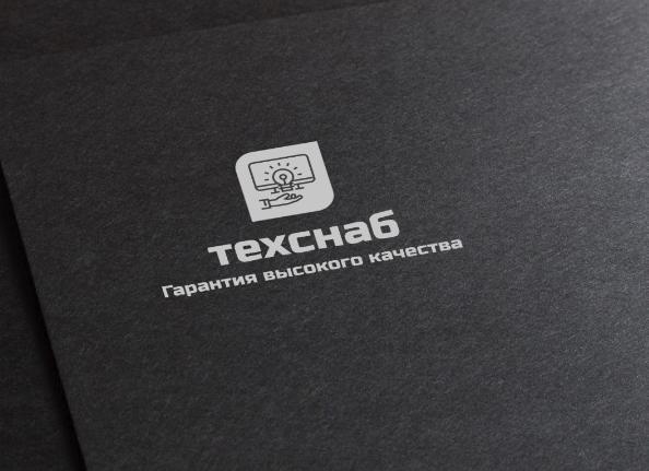 Разработка логотипа и фирм. стиля компании  ТЕХСНАБ фото f_0805b1ed30915c1b.jpg