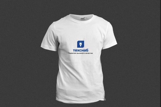 Разработка логотипа и фирм. стиля компании  ТЕХСНАБ фото f_5605b1ed357a14c4.jpg