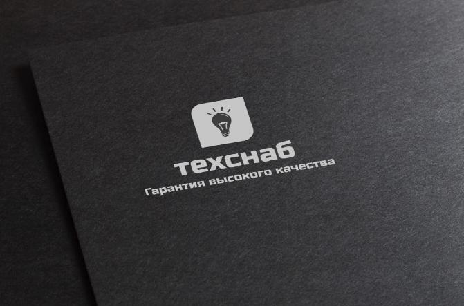 Разработка логотипа и фирм. стиля компании  ТЕХСНАБ фото f_6065b1ed2ff8efd4.jpg