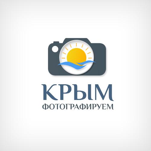 ЛОГОТИП + фирменный стиль фотоконкурса ФОТОГРАФИРУЕМ КРЫМ фото f_3015c06a9e4af7fd.jpg
