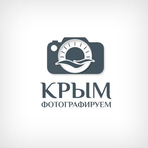 ЛОГОТИП + фирменный стиль фотоконкурса ФОТОГРАФИРУЕМ КРЫМ фото f_3485c06a9e6e1c37.jpg