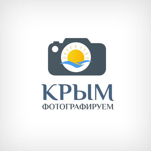 ЛОГОТИП + фирменный стиль фотоконкурса ФОТОГРАФИРУЕМ КРЫМ фото f_5585c095393a3f26.jpg