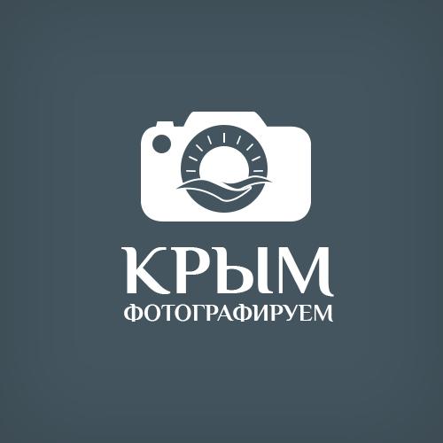 ЛОГОТИП + фирменный стиль фотоконкурса ФОТОГРАФИРУЕМ КРЫМ фото f_6545c095397acb50.jpg
