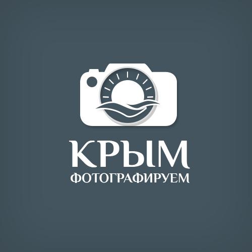 ЛОГОТИП + фирменный стиль фотоконкурса ФОТОГРАФИРУЕМ КРЫМ фото f_8155c06a9e9b7280.jpg