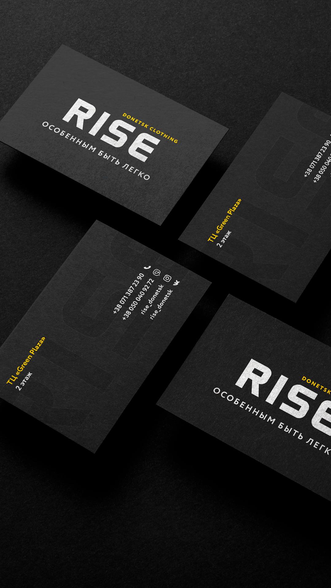"""Логотип и полиграфия — Производство и магазин одежды """"RISE"""""""