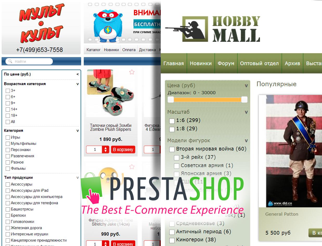 Магазины multcult.ru и hobbymall.ru на Prestashop